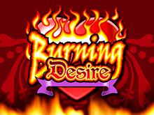 Burning Desire: играйте в автомат на деньги прямо сейчас