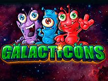 Галактиконы
