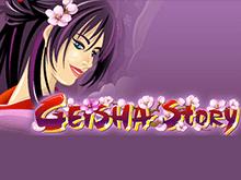 Geisha Story на зеркале Вулкан